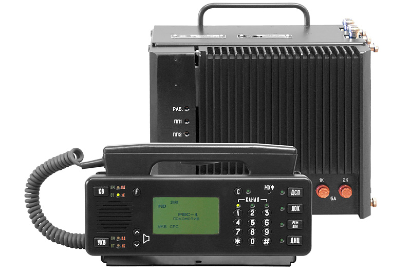Fixed radio RVS-1