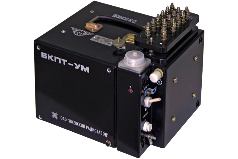 Unified contactless advanced code track transmitter BKPT-UM